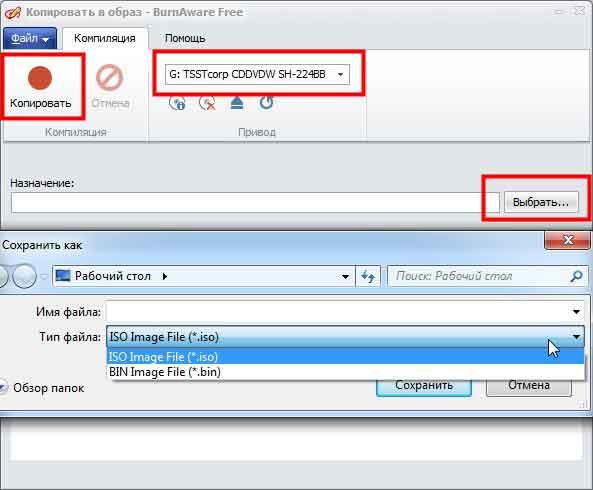 Создать образ ISO из файлов и с диска. 10 проверенных способов