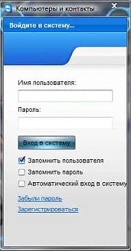 Компьютеры и контакты